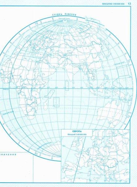 """Контурні карти 6 клас Загальна географія купити """"Картографія"""""""