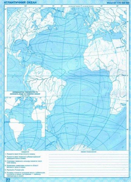 """Контурні карти 7 клас Географія материків і океанів купити """"Іпт"""""""