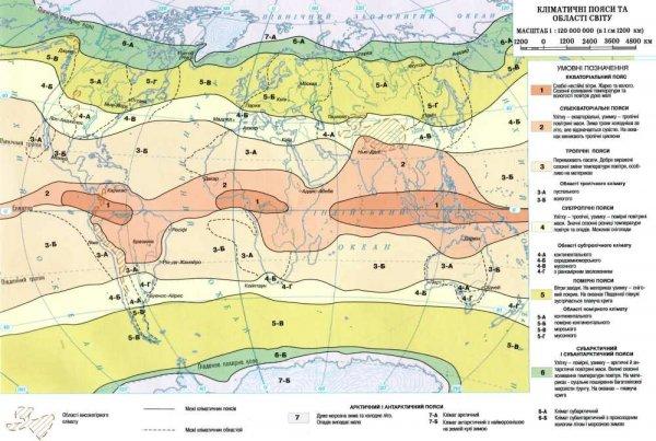 """Стадник Географія материків та океанів 7 клас Зошит для практичних робіт + додаток купити """"Ранок"""""""