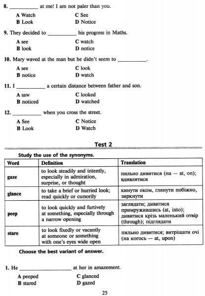 """Євчук еnglish exam focus Test (тестові завдання + відповіді) 7 - 11 клас купити """"Богдан"""""""